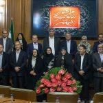 مراسم تحلیف اعضای پنجمین دوره شورای شهر تهران
