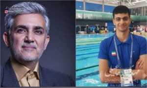 پیام تبریک اسماعیلی نماینده مردم در پی کسب سهمیه المپیک متین بالسینی شناگر میانه ای